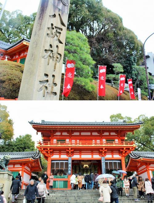 2018年、初詣は八坂神社へ!<br />今年のゆく年くる年に登場した八坂神社に久しぶりに行ってみようかなぁーって。