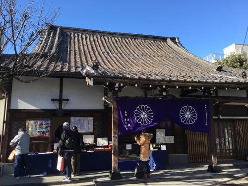 続いて養願寺です。<br />品川神社と同じ新馬場駅の近くにあります。<br />2つ目の印をもらいました。<br /><br />この次に養願寺近くの一心寺へ参拝しました。<br />あまりに近過ぎて写真を撮るのを忘れてました…<br />