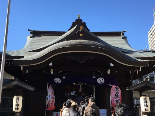 さらに20分ほど歩いて磐井神社です。<br />大森海岸駅の近くにあります。<br />こちらで7つ目の印をもらいました。
