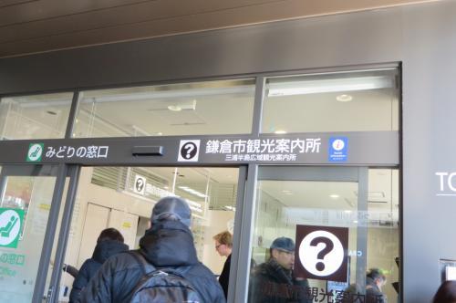 ニュースで観光案内所が新しく広くなったというのを見たので行ってみました。<br /><br />以前は駅ビルの中にカウンターだけだったのが、ちゃんとこの通り、別棟にありました。<br /><br />東口出て左に30秒、つまり、前とは反対側です