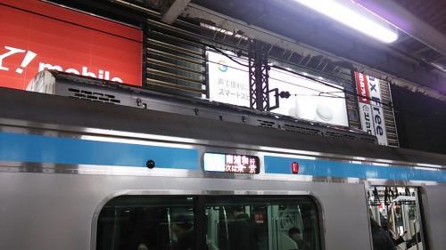 有楽町でのイルミネーションはこれ位にして今度は丸の内イルミネーションを見るべく京浜東北線に乗り、お隣の東京駅まで乗ります。