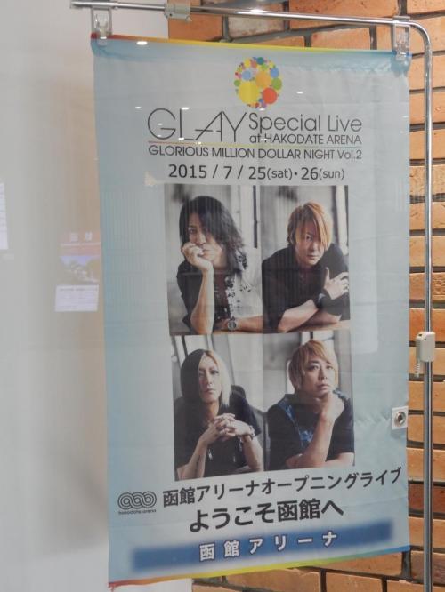 ライブのポスターの展示です。