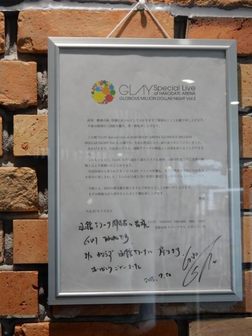 TAKURO直筆の感謝メッセージも展示されています。