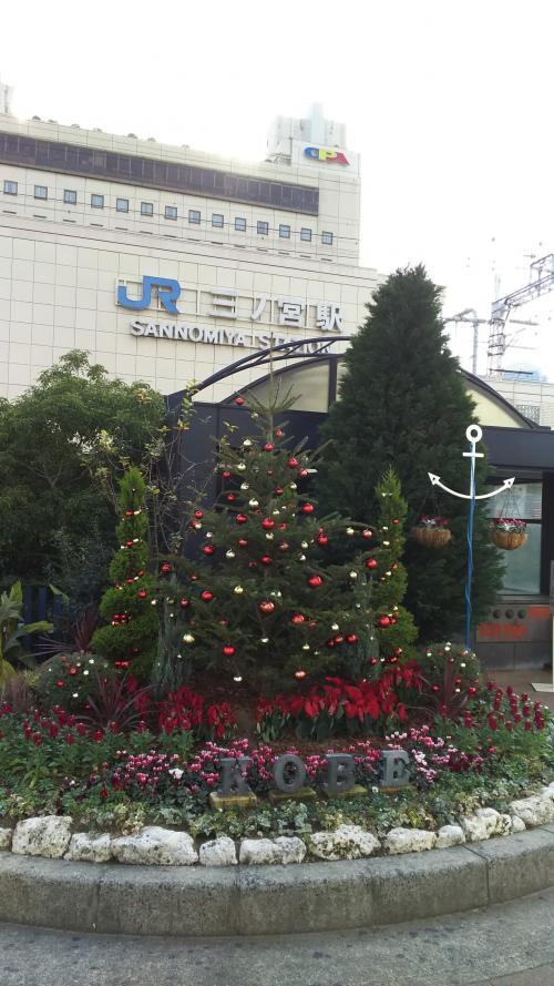 神戸八社巡り<br />神戸市の生田神社の氏子地に「一」から「八」<br />迄の番号のついた神社が有ります。神功皇后<br />(じんぐうこうごう)が 巡拝された順に番号が<br />つけられたとも言われています<br /><br />スタートは三宮駅です