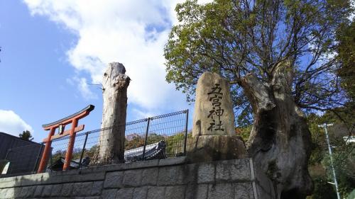 五宮神社<br />祭神:天穂日命(あめのほひのみこと)<br />厄除け、国家安穏、家内安全、五穀豊穣の神