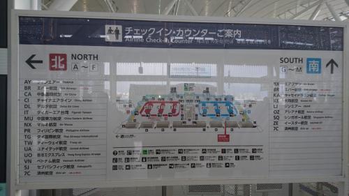 全貌はこんな感じです。<br /><br />福岡空港のHPはこちら<br />http://www.fuk-ab.co.jp/map_int_3f/