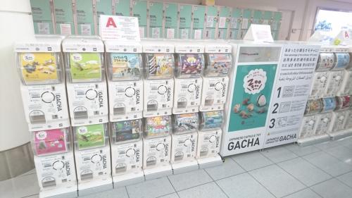 その前に最近福岡空港国際線ターミナル限定でガチャガチャが登場しました。