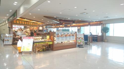 ロイヤルの国際線ターミナル店です