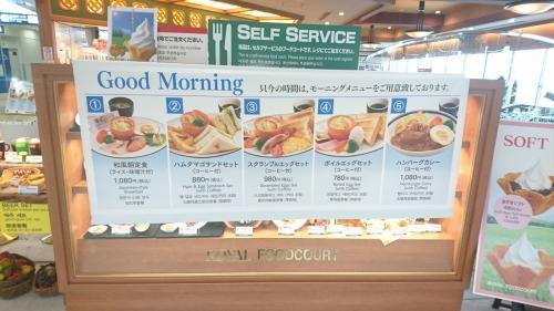 朝食メニューはこんな感じです。なお昼食はなぜか韓国人旅行客の多いせいか、韓国料理が多いです。