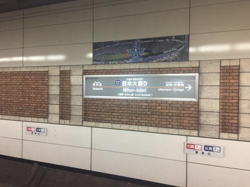 今回はみなとみらい線日本大通り駅から!