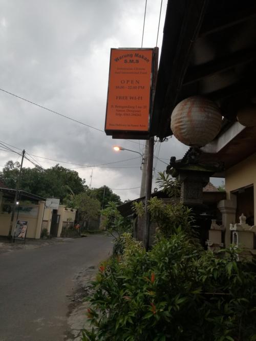 夕方6時からの営業です。間違わないでね。<br />ワルンマカンSMSサヌール<br /><br />昨年末にサヌールの隠れ家warung papa-pizzaで偶然会った彼の店<br />https://4travel.jp/travelogue/11202607<br />その時の旅行記です。<br /><br />やはりバリ島は会いたい人に逢わなくてはいけない人に逢わせてくれる素敵な島。<br />ムダナ氏は今週多忙で今日やっと自分のワルンに来れたようです。<br />超ラッキーでしたよ。