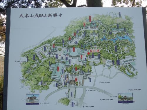 新勝寺の案内板、これを見て公園も回ってみることにしました。