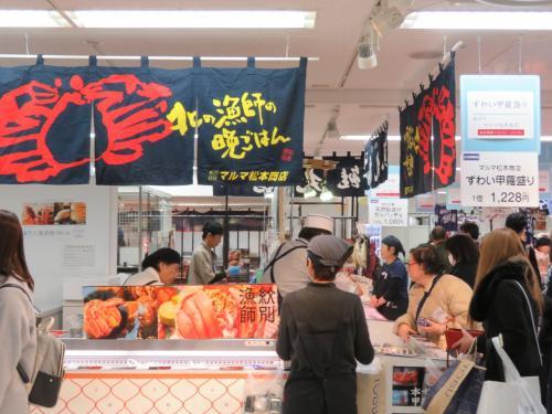 北の漁師の晩ご飯・・漁師紋別<br />マルマ松本商店