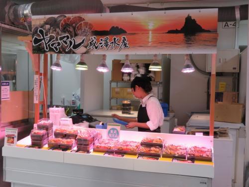 ヤママル 成澤水産<br />ホタテ、イクラ弁当