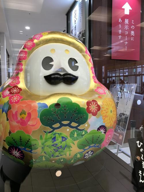 金沢駅です!<br />久しぶりのひゃくまんさん