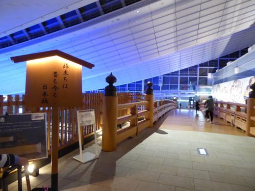 国際線ターミナルに到着後、今更かもしれませんが、見てみたかった「はねだ日本橋」へ。