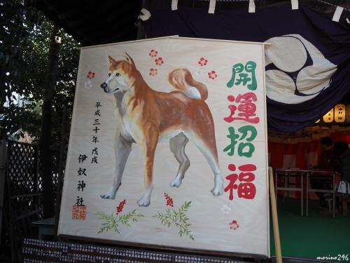 伊奴神社 絵馬殿の前に飾られている大絵馬<br /><br />毎年、干支の大絵馬が奉納されているそうです。