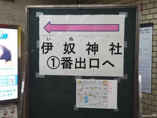 地下鉄鶴舞線 庄内通駅<br /><br />新幹線で名古屋駅に10:11着。<br />地下鉄東山線の伏見駅で鶴舞線に乗り換え庄内通駅まで移動。<br />(所要時間は20分弱)<br />改札口の横に大きな案内ポスターがありました。