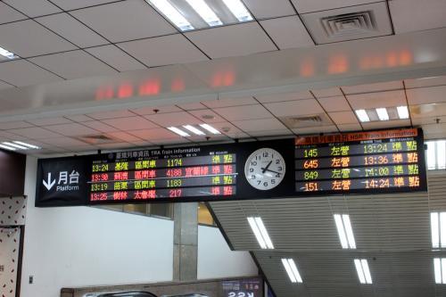 台鉄の台北駅から基隆へ向います。<br />