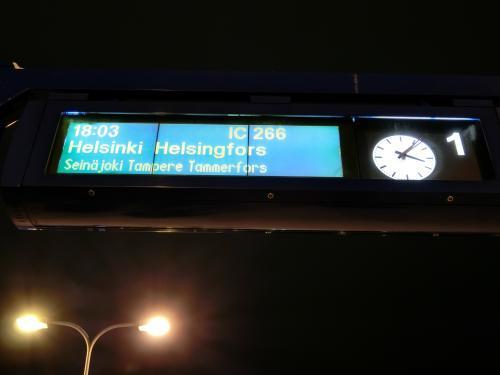 ヘルシンキ行き。18:03発。
