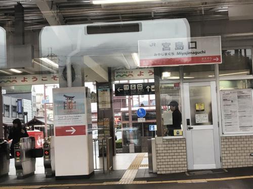 宮島口駅に到着。やはり乗ってくる人が多いです。