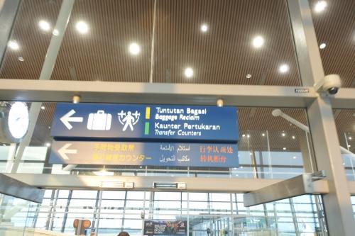 クアラルンプール空港到着、日本語の案内もあり。<br />ここの空港は、出発、到着も同じフロアのようです。