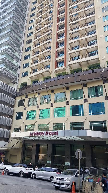 ホテルはブキビンタンから徒歩2分、ホテル・ロイヤルクアラルンプール。<br />何と120リンギッドをデポジットで取られた!