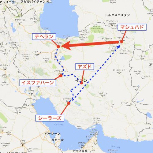 旅はこのイラン旅の最終訪問地「テヘラン」へマシャハドから飛行機で向かっているところから続く。 <br /><br />マシャハドとテヘランとの距離は結構近く、バスや電車でも行き来が可能な距離なのだが、時間節約のため飛行機を利用。 まあ、バスや電車でいけちゃう距離を飛行機で移動したもんだから、1時間もたたないうちに着いちゃう。 <br />
