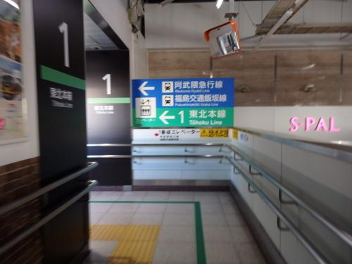 福島駅到着<br />新幹線改札を出てそのまま進む、、