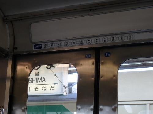 飯坂温泉駅まで20分ぐらい<br />北国なのに?ドアは手動ではなくて全駅全部のドアがぎゅぎゅぎゅっと開きます。<br />