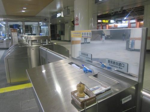 """港カン駅。<br />""""カン""""は、正確には土偏に乾という漢字です(56)。"""