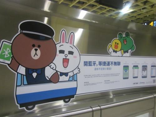 このクマさんとウサギさんはよく見かけていましたが、同じLINEファミリー(?)と思われるこの子を遂に発見!