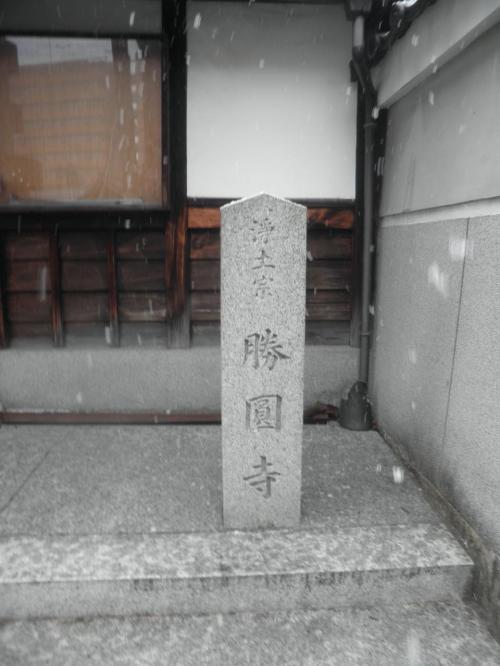 浄土宗のお寺さんになります。<br />ここから歩いて20分程で知恩院が有ります。