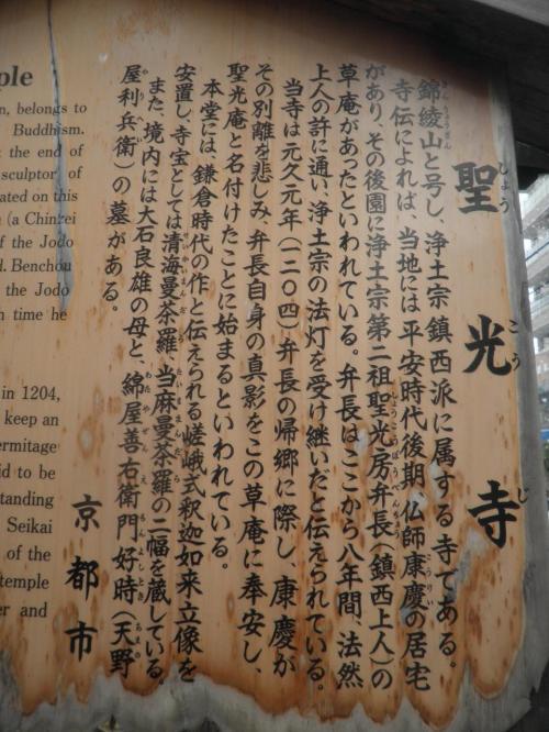 やっぱり、とんでもない歴史が有りますね。関東のお寺は概ね1600年辺りに開山したのでも歴史があるお寺になりますから、全く違いますね。