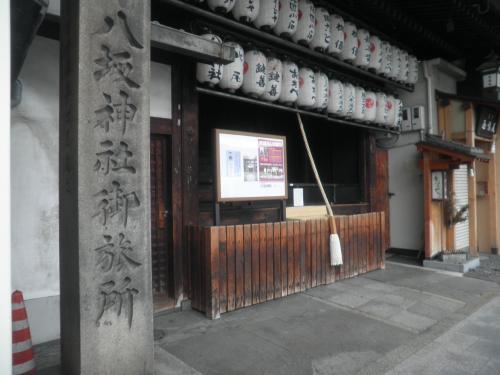 ここは、八坂神社の参道なんですよね。