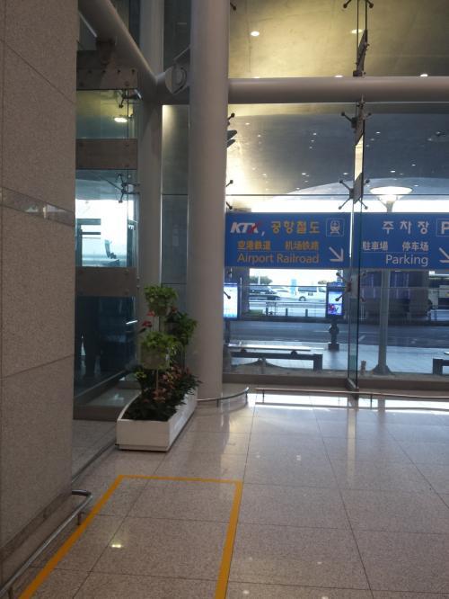 16時40分仁川空港着<br /><br />A'REXで市内へ
