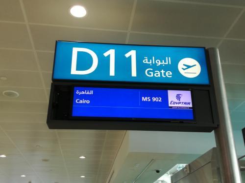 ドバイ国際空港ターミナル1<br />搭乗ゲートはD11ゲート。