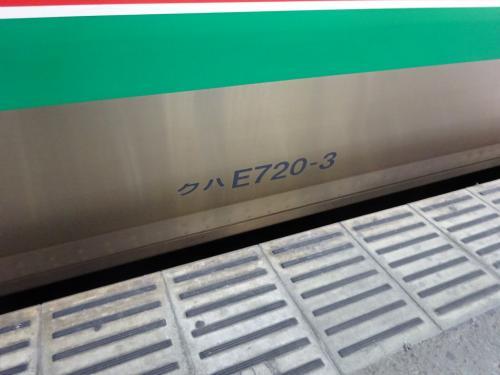 常磐線に乗ろうとするといつもロングシートの701系が来るAkr様、スミマセン。<br />セミクロスシートのE721系です。<br />というか私、常磐線で701系に当たったことがまだありません…<br />
