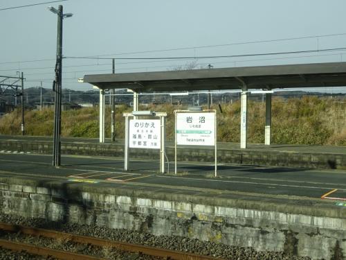 岩沼駅に到着。