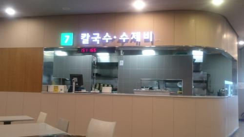 都心空港ターミナルの場所を確認し、ロッテマートの開店時間まで時間があるので、やっとここで朝食を食べることにします。<br />フードコートがありました。<br />何か温かいものが食べたいです。