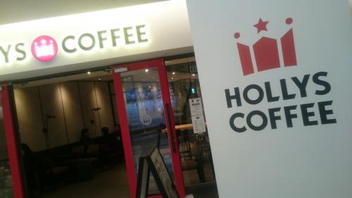 ピョルダマン図書館を見た後は、<br />HOLLYS COFFEEで休憩しました。