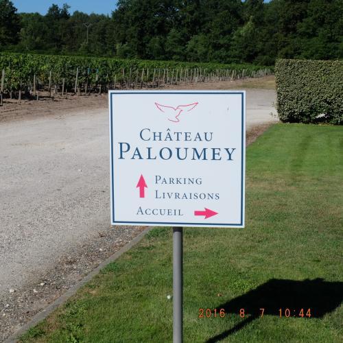 さて次のワイナリーはChâteau Paloumey。ボルドーでシャトーというと、邸宅というよりもワイナリーで生産されるワインの銘柄を指すそうです。<br /><br />ここもさきほどと同じCru Borgeois級。<br /><br />