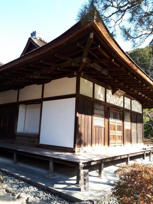 国宝東求堂<br />茶室の源流、同仁斎がある。<br />国宝級の文化財はやはり見ごたえがある。
