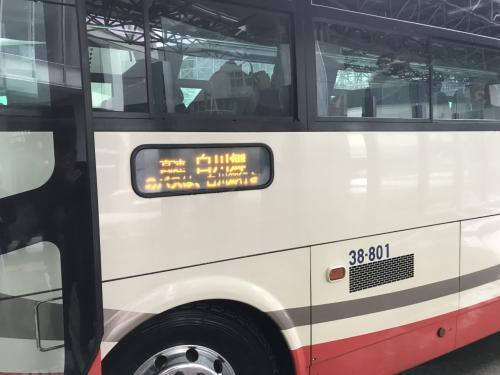 2時間半後、金沢駅に到着。<br />ホテルに荷物を預け、白川郷行きのバスに乗ります。<br /><br />3週間前に予約サイトを見たときは満席でしたが、<br />1週間前に見たら増便されていたので予約。<br /><br />車内はアジアからの観光客ばかりでした。<br />