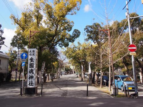 谷町九丁目駅の三番出口をあがると、すぐ生玉さんの参道です。