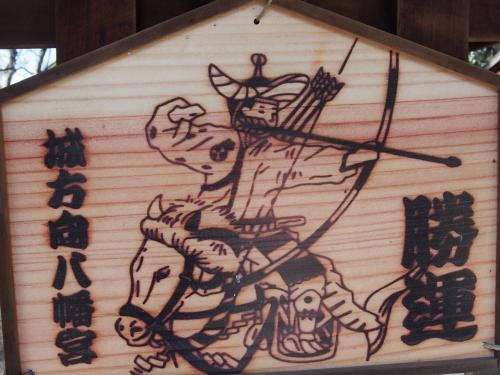 一番手前は、城方向八幡宮(きたむきはちまんぐう)です。<br />大阪城鬼門の守護神であることからこの名「城方向」がついています。<br />勝運・方除けの神さまです。