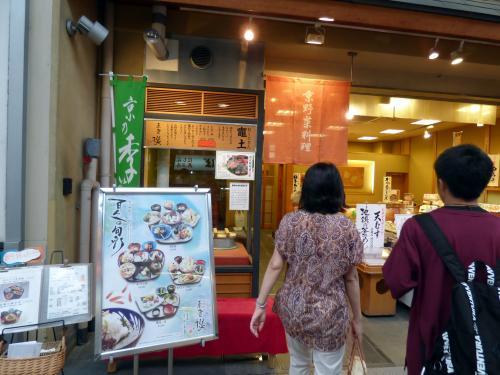 かに道楽 京都本店から寺町通を少し上がると