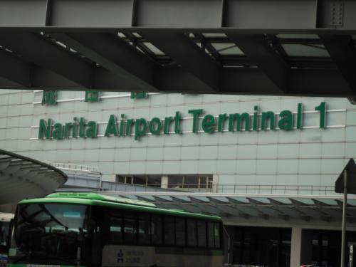 2018年2月の成田空港に到着。<br />