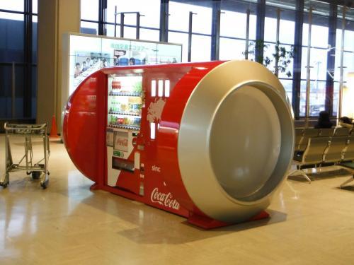 コーラの自動販売機も相変わらずありました。<br />