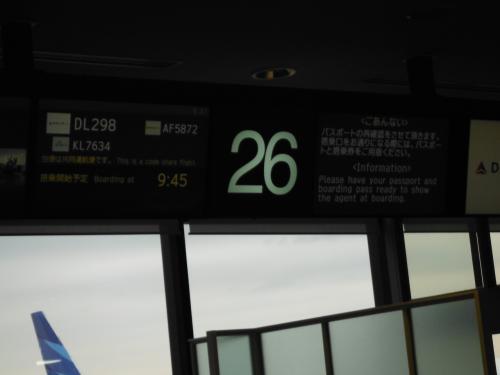 出発ゲートは26でした。<br />